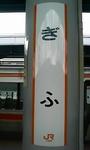 201108051149000.jpg